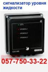 Liquid level signaling device, price