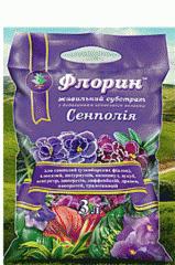 Грунт Флорин 3л сенполия