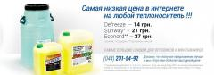 Hladonositel Defriz - for systems of heating and