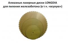 Diamond disks for reinforced concrete cutting