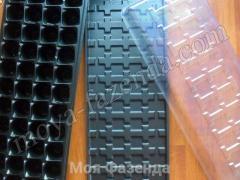 Plastic hotbeds for seedling Ukraine (H-1 code)
