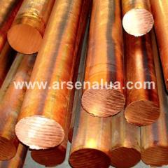 Bars and pipes bronze cast brands Bro3ts7s5n1,