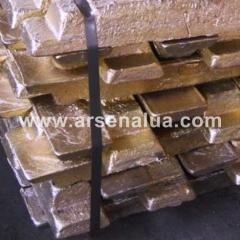 Bronze tin foundry Bro3ts12s5, BRO3TS7S5SH,