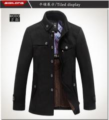 Чоловіче стильне пальто. Осінь-Зима 2014