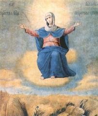 Sporitelnits's icon of bread Kiev