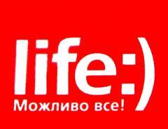 Красивые номера Life