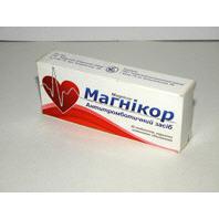Картонная упаковка для медицинских препаратов