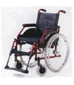 Коляски инвалидные дорожные