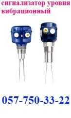 Signaling devices liquid level adjusters,