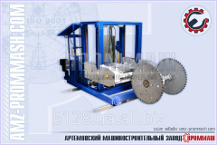 Car stone-cutting disk MK-12