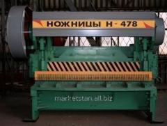 Ножницы гильотинные  Н-478 16х2200, ...