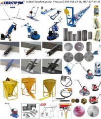 Оборудование «SPEKTRUM®»-Строительное оборудование
