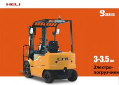 Fork CHL electric lift truck with a loading