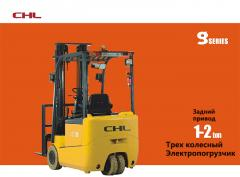 Fork electro truck of CHL from 1 to 2.0 tons