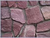 Камень-плитняк облицовочный