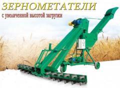 Зернопогрузчик зернометатель ЗМ-60А, погрузчик зерна, зернокидач, зерно-навантажувач