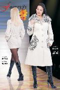 Coat and short coat female. Different sizes.