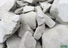 CLAY bentonite of lumpy 1 kg