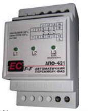 Автоматический переключатель фаз АПФ-431