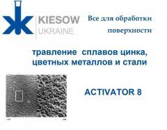 Activator 8 - Активатор для   травление  сплавов
