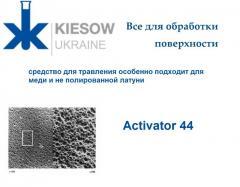 Activator 44 - травление меди и не полированной