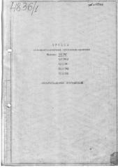 Technical documentation on KB0034 press