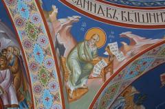 Икона Святого Иоанна Богослова Киев