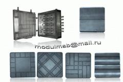 Пресс форма для производства плитки тротуарной