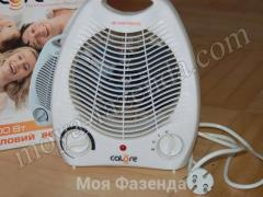 Heater household Calore FH-VR-2 (R-163 code)
