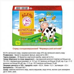 Spread sweet cream Fermersky-Elitny of 82,5%.