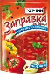 Gas station Tm Torchin Do to borsch 240 of doypak