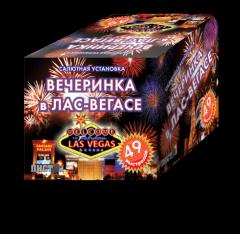 Salyutny installation of 46 shots of the 30th