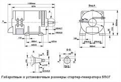 Dynamo-démarreurs pour des moteurs des locomotives