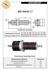 Insulator IP-10/630-7,5 UHL2