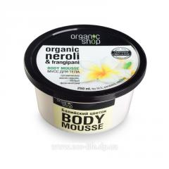 Body mousse Bali flower