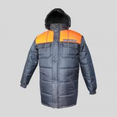 Jacket the warmed worker winter Dnipropetrovsk