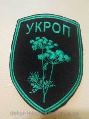 """Шеврон """"УКРОП"""", пришивной 99001"""