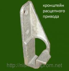 Arm 106.00.008-0