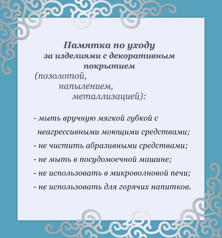 nabor_bokalov_dlya_vina_bohemia_fregata_250_ml