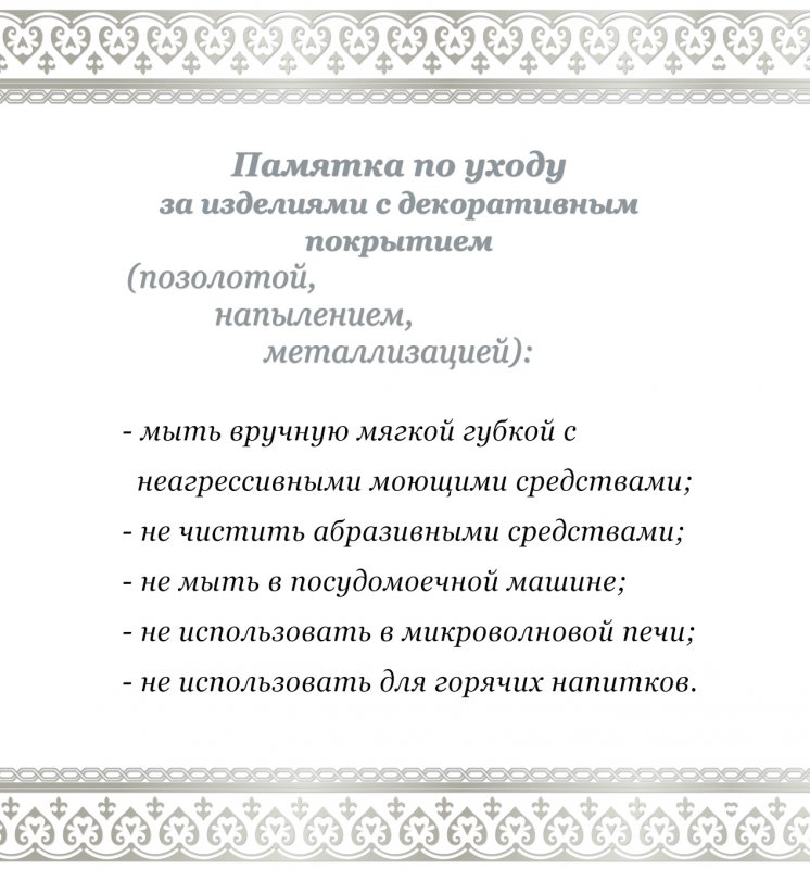 nabor_bokalov_dlya_vina_bohemia_sylvia_450_ml_hrom