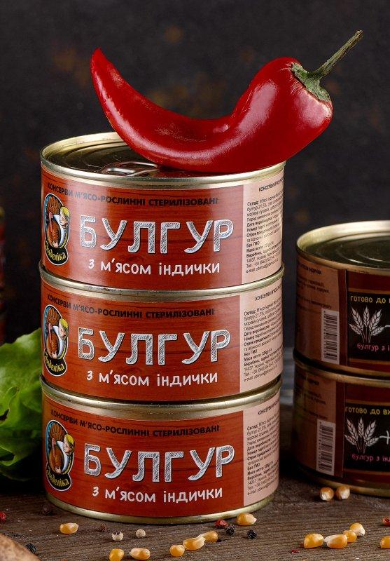 konservy_myasnye_tushenka_325_gr_s_klyuchem_iz_100