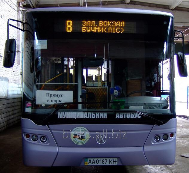 sistemy_dlya_transporta_begushhaya_stroka_elektronnye_tablo