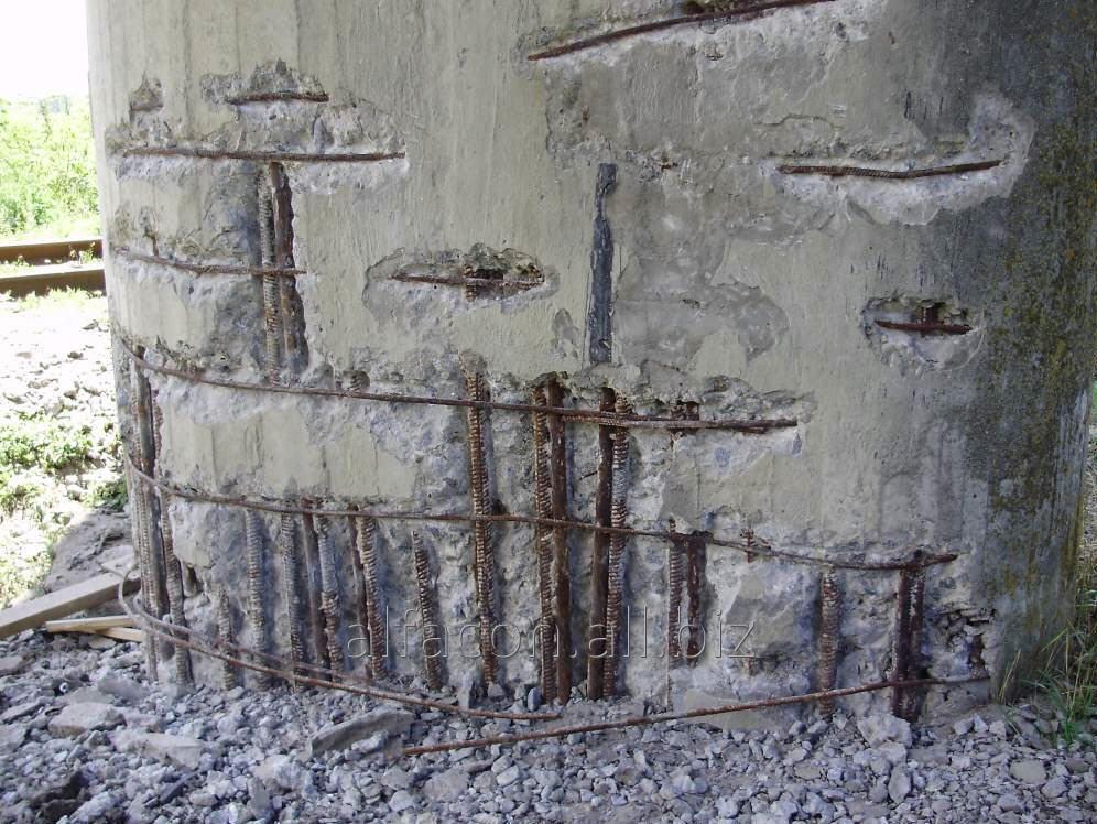 korrozieustojchivyj_prajmer_dlya_stali_i_betona_alfakon_antikor