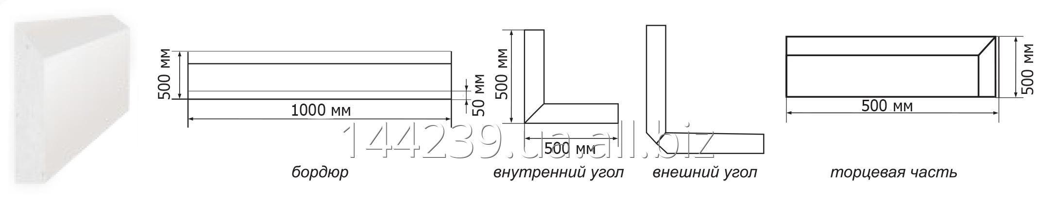 bordyur_zashhitnyj_politon_bru_50_p