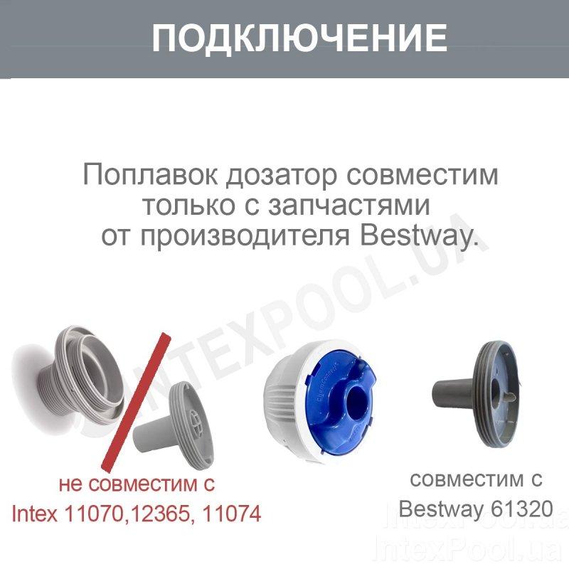 d86385a5a6