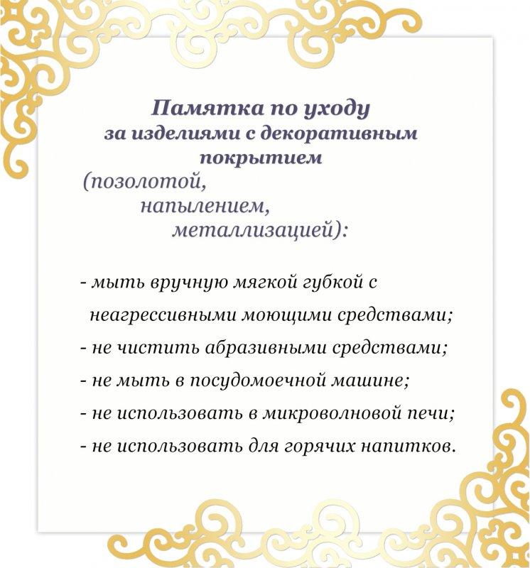 nabor_bokalov_dlya_shampanmkogo_bohemia_milvus_250