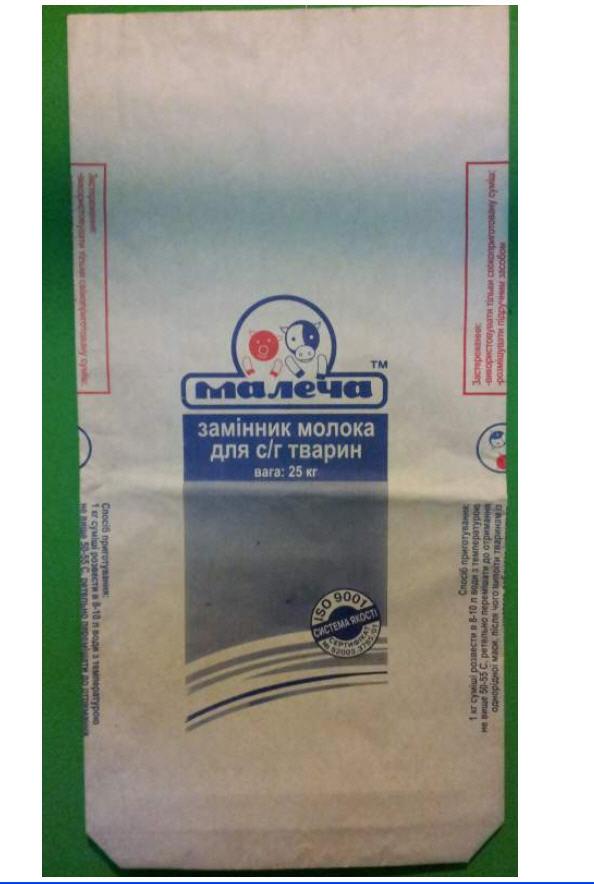 bumazhnye_pakety_s_czvetnoj_pechatyu_zakazat_bumazhnye_meshki_optom