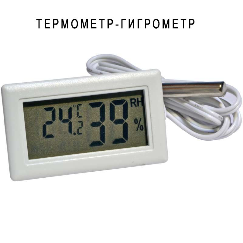 Группа: Терморегуляторы для