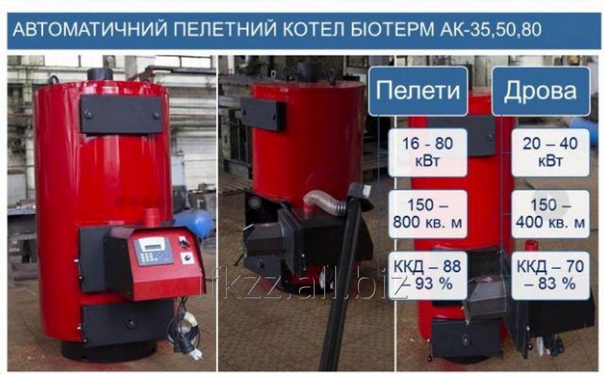 avtomaticheskij_kotel_peletnyj_bioterm_ak_35_50_80