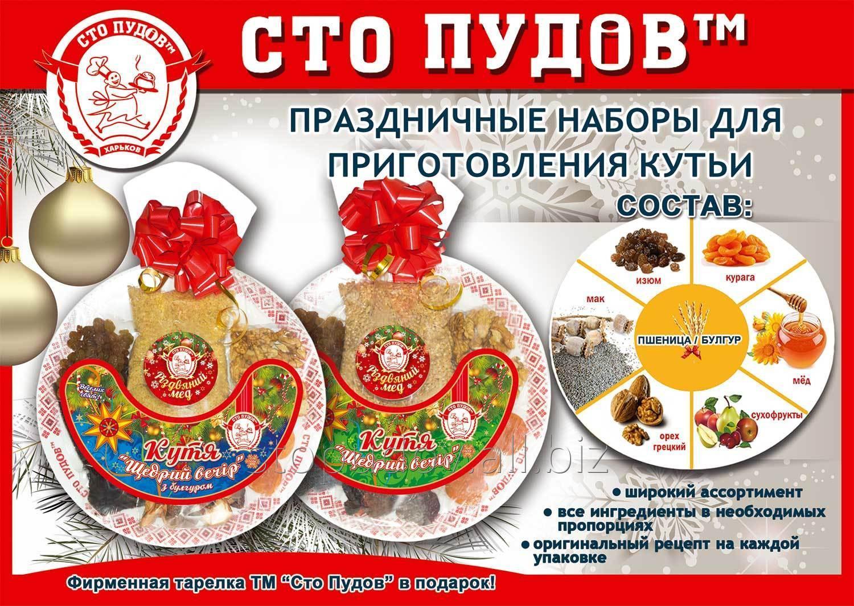 kutya_prazdnichnaya_535_g